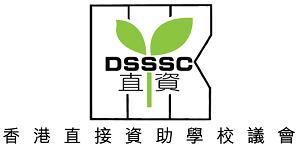 DSSSC-LOGO-CS5