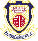 Po Leung Kuk Lam Man Chan English Primary School - Copy