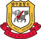 孔聖堂中學