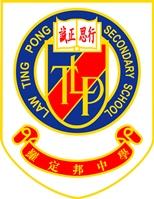 羅定邦中學