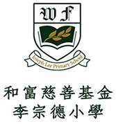 logo_fianl_cn_green