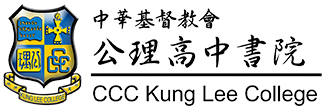 SchoolLogo_HighRes__Cropped - Bruce CHAN Kai Ting - 324