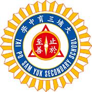 sam yuk logo - Kwok Ying Yeung 180